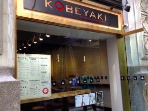 kobeyaki